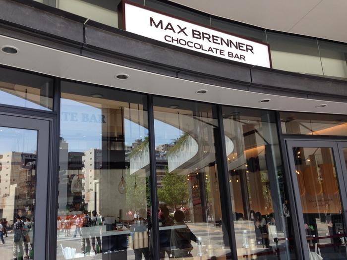 ニューヨークをはじめ世界で人気を集める、イスラエル発のチョコレートブランド「MAX BRENNER CHOCOLATE BAR(マックス ブレナー チョコレートバー)」。日本では、ここソラマチ店を合わせて日本でわずか4店舗です。