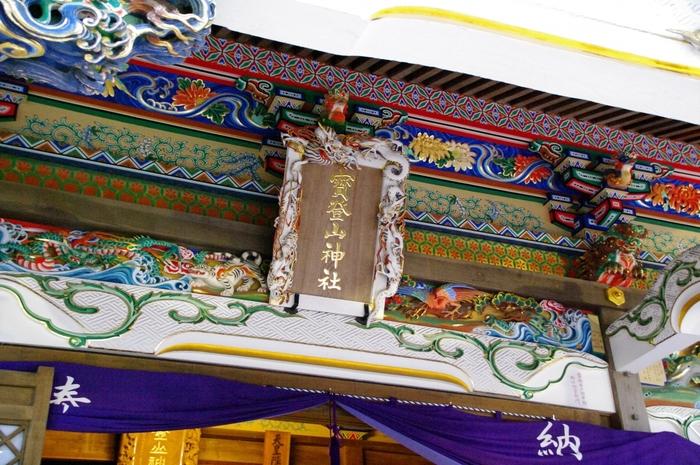西暦110年創建の「宝登山神社 (ほどさんじんじゃ)」。登山途中に山火事に遭遇した「日本武尊(やまとたけるのみこと)」が、神犬の助けにより無事に宝登山山頂に到着できたのが、創建の始めだったのだそう。