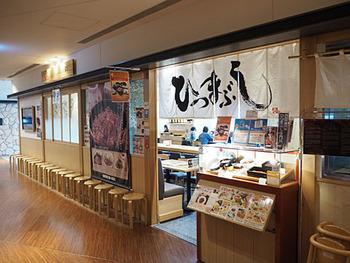 ソラマチのすぐそばの浅草エリアには、鰻の名店が数多くありますが、名古屋の「ひつまぶし」はちょっと違います。他ではなかなか味わえないこだわりを食すなら、ぜひ「ひつまぶし名古屋 備長」がおすすめ。