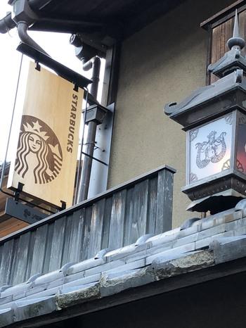 外観をよくみると、趣のある灯篭の横にロゴが入った木造の看板が。色も緑ではなく控えめな茶色で京の町の景観に馴染んでいます。いつもと違うスタバの雰囲気に心が躍りますね。