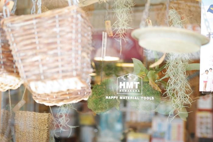 鎌倉駅西口の御成商店街沿いに位置する「HMT」はいつもグリーンに溢れ、暮らしに幸せを運んでくれる「Happy Material Tools」を提案するとっても素敵な雑貨屋さん。