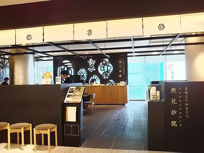 その5Fにある「茶庭 然花抄院 渋谷ヒカリエ ShinQs店」。然花抄院京都室町本店は、老舗の呉服商が立ち並ぶ京都室町通りに、2009年8月にオープンし、今では京都の老舗と並ぶほどの人気の茶寮に。その東京初出店として2012年4月に、こちらの渋谷ヒカリエ ShinQs店がオープンし、連日多くの客で賑わっています。