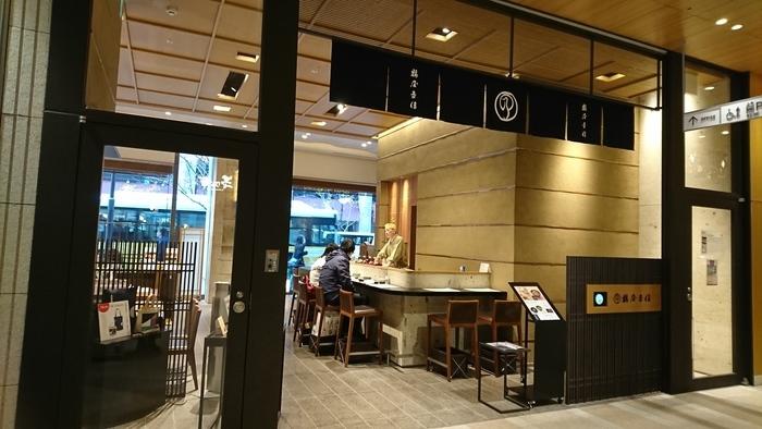 東京メトロ銀座線の三越前駅 A4出口からすぐのコレド室町3の1Fにある「鶴屋吉信 TOKYO MISE」。
