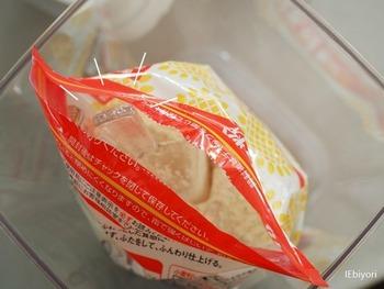 小麦粉のような容量の大きなものは、詰め替えるだけで粉が飛んで一苦労。袋ごとすっぽり収納できる容器がおすすめです。ニトリのEasyレバーキャニスターは口が広くて出し入れも簡単なのだそう。