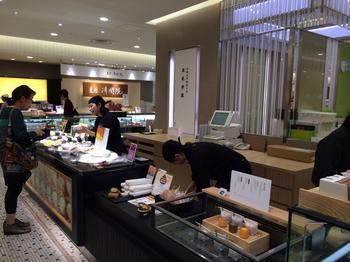 同じく渋谷ヒカリエ ShinQsのB2Fにあるショップ「然花抄院」。