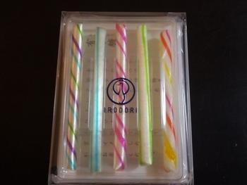 透明なパッケージにカラフルな色合いが映えますね!この色合せは、それぞれ京の名所になぞらえてデザインされているようですよ。