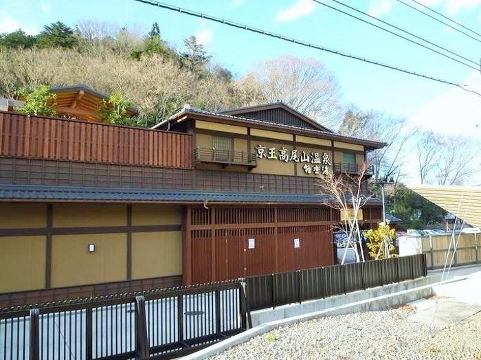 京王高尾山口駅の西側に、2015年にオープン。食事どころやボディ・フットケア施設を併設しています。