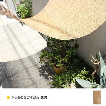 夏のインテリアに懐かしい和素材を取り入れてみませんか。開けた窓を目隠ししつつ風を通す簾(すだれ)は定番アイテムですが、こんな風にベランダや通路の日よけシェードに使うのも涼しげです。