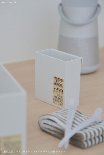 店舗によっては売り切れていたこともあるというポリプロピレンファイルボックス用・ポケット。ボックスに引っ掛けて仕切りをつくることができます。
