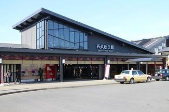 西武秩父駅を出てすぐ目の前に・・・