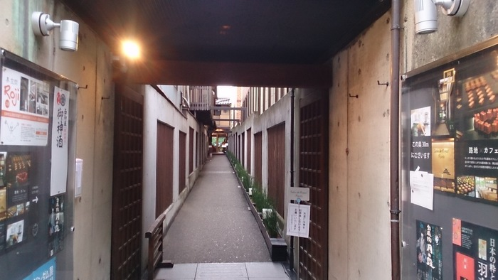 このなが~い路地の突き当りに、お店があります。なんとも京都らしいロケーションですね。