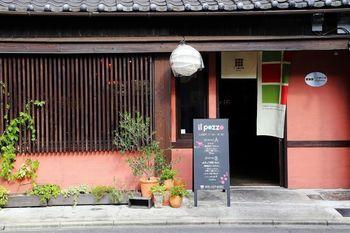 築100年以上の町屋を改装した「il pozzo」。赤い壁が印象的です。