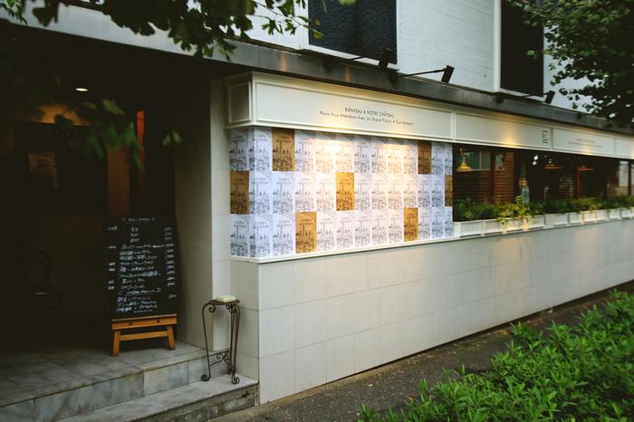 「ビストロ シロ」は、魚介類を中心としたフレンチのお店。2017年の秋に恵比寿駅から徒歩約14分、広尾駅から徒歩約17分の場所に移転しました。おしゃれな外観と新鮮な素材を使った料理には惹かれるものがあります。
