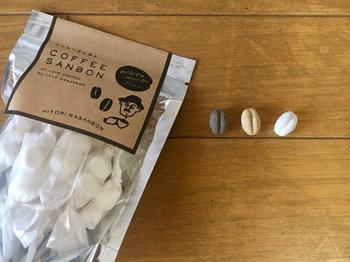 「コーヒーさんぼん」は、コーヒー豆の形をした、ブラックコーヒーと相性ぴったりのフレーバー和三盆。モカ・キャラメル・ホワイトモカの3つの味が選べます。