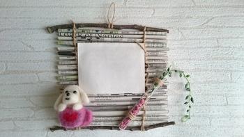 書斎のデスクや本棚にいつも飾って置いておける写真立てや写真フレームを手作りしてプレゼントするのもいいですね。  新聞好きのお父さんには、英字新聞を主役に、羊毛フエルト、試験管、木の枝などの身近なものを使って、癒し系アイテムを作ってみましょう。メッセージも添えられたら完璧ですね。