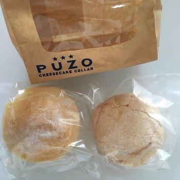 「宮古島産塩チーズブッセ」も、那覇空港店限定の人気の一品。宮古島産のミネラルたっぷりの雪塩と、厳選したクリームチーズを使用したシンプルながらもリッチな味わい。外はサクサク、中はふわふわ、甘過ぎないのでつい1個、2個と手が伸びて、クセになってしまいそう。三ツ星の付いたパッケージも、飾らないシンプルさでお洒落です。