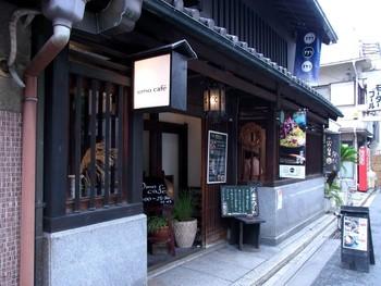 錦市場の近くにある「omo cafe」。カフェごはんと和スイーツが楽しめます。