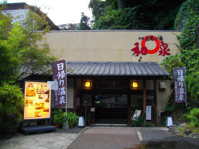 「和泉」は、日帰り特化した温泉施設。箱根温泉発祥の源泉(惣湯)と当館所有の源泉を楽しめるのが魅力です。館内には、内湯と外湯があり、外湯の「美肌湯」は、肌がツルツルピカピカになると評判です。