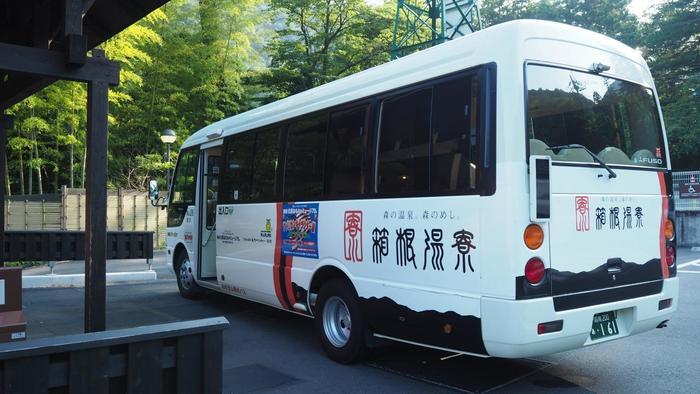 食事付きのプランの他、歓送迎会等で利用できる宴会プランもあり、お得に入浴が楽しめます。 【箱根湯寮と箱根湯本駅を繋ぐ送迎バスは、10〜15分間隔で運行。詳細は、以下の公式サイトへ。】