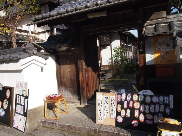 さつき寺としても知られる「證安院」は、渡月橋から車で9分の場所に佇む小さな寺院です。来迎阿弥陀仏三尊仏を祀り、洛西三十三カ所の第十六番札所でもあります。さまざまなお寺や神社がある京都ですが、こちらの御朱印の可愛さに魅せられる人が続出中なんです!