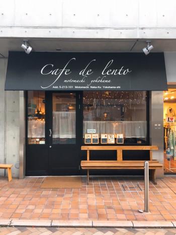 JR石川町駅から徒歩3分。黒と白のモノトーンのオーニングがおしゃれな元町を印象付ける外観が素敵なカフェ「レント」。レントは下北沢で大人気だった「CICOUTE CAFE(チクテカフェ)」の店主さんが新たにオープンしたカフェです。