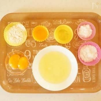卵白2個分、砂糖20g、卵黄2個分、砂糖10g、サラダ油15cc、水25cc、薄力粉(ふるっておきます。)30g。
