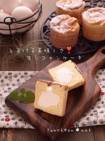 蜂蜜を入れたしっとりふんわりとした、生シフォンケーキ。蜂蜜を入れるとシフォンケーキがつぶれがちですが、生クリームをたっぷり入れるのでふわふわの生シフォンケーキが出来上がります。