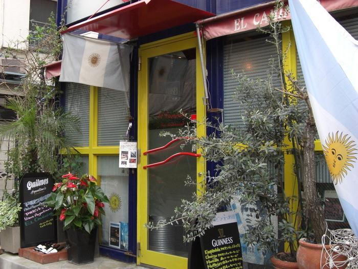 日本の裏側にある南米アルゼンチンは広大な大地とヨーロッパ系の食文化を引き継いだワインと牛肉を愛する国。そのほかにもハーブ類を使ったお料理も有名です。赤羽橋にある本場のアルゼンチン料理を提供してくれる「エル・カミニート」は陽気で洒落た外観で大人の隠れ家的雰囲気のあるアットホームなお店です。