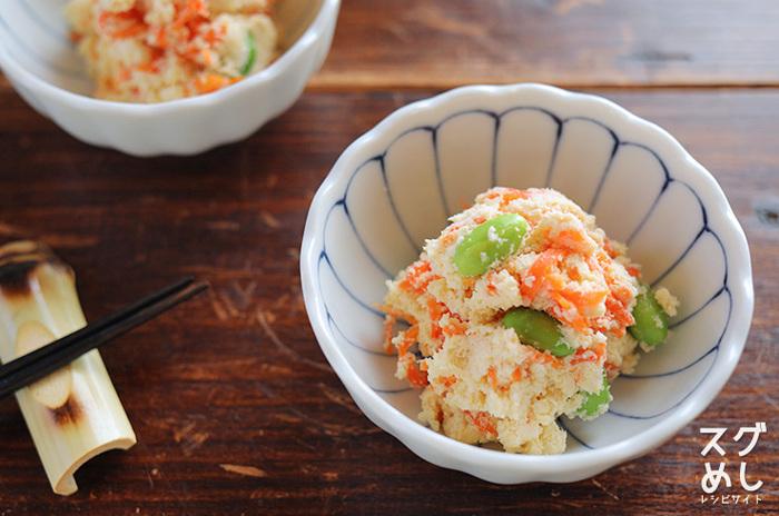 ヘルシーなおからと野菜を使った簡単サラダ。枝豆とにんじんの彩が鮮やかで見た目にもきれい。シンプルな味付けだから、どんなシーンにもOKなあると便利な副菜です。