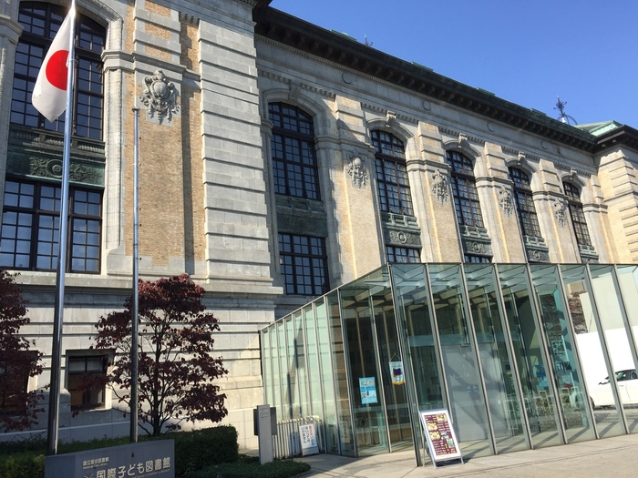 JR上野駅公園口から歩いて10分ほどのところにある「国際子ども図書館」。上野動物園や東京国立博物館からも近いレンガ造りの建物です。その歴史は古く、建てられたのは1906年(明治39年)。1929年(昭和4年)に増築された明治期ルネサンス様式の建物を再生・利用しています。