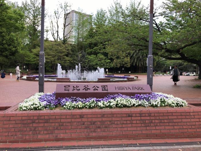 1903年 (明治36年) に開園した「日比谷公園」は、皇居のすぐお隣にあります。日本初の洋風近代式公園として注目され、開園当時は長蛇がの列ができたそう。