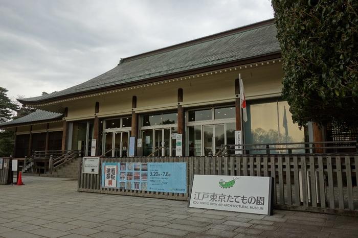 JR中央線武蔵小金井駅北口からバスで5分、小金井公園の中にある「江戸東京たてもの園」。都内に存在した江戸時代前期から戦後までの文化的価値の高い建造物を移築し、復元・保存・展示している野外博物館です。