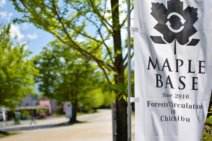 秩父ミューズパーク内に2016年にオープンした、日本初のシュガーハウス「MAPLE BASE」。シュガーハウスとはメープルシロップを製造している小屋のことです。