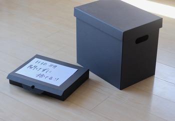 必要なのか瞬時に判断がつかない方は、一度BOXにひとまとめに収納して、2週間使わなかったら捨てるなど決めて断捨離するといいかもしれませんね。