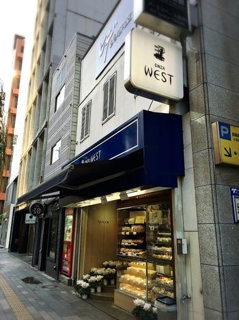 洋菓子の老舗「銀座ウエスト」。その本店は地下鉄銀座駅から外堀通りを新橋方面に徒歩5分ほど歩いたところにあります。