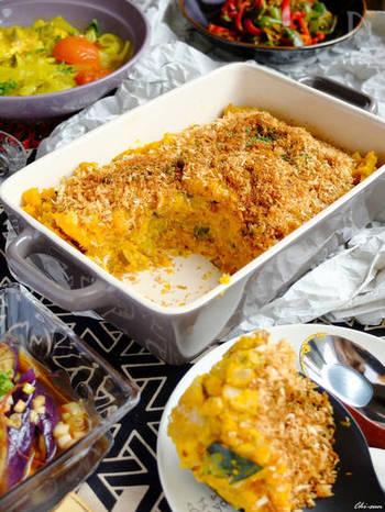 ホクホクのカボチャに、お味噌を合わせた和風味のコロッケこちらのレシピは、かぼちゃをレンジで加熱してやわらかくしているので、下ごしらえもあっという間です!
