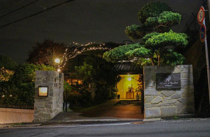 テレビドラマ『最後から二番目の恋』のロケで使われたことのある「プランデルブ北鎌倉」は、本格的なフレンチが味わえるお店です。