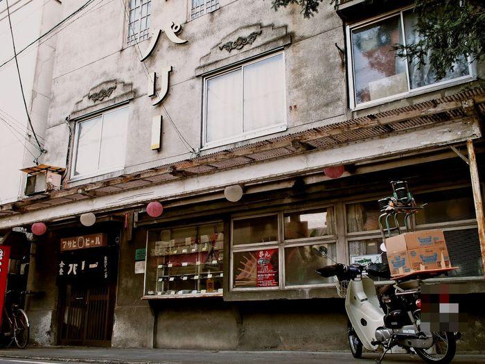 レトロな街並みが残る秩父の中でも、根強い人気を誇る食堂。昭和2年(1927)に建てられた店舗は国の登録有形文化財に指定され、建物を見るだけでも価値があります。開店当時はモダンなカフェーだったと聞くと納得です。