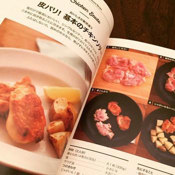 「ヤミーさんの3STEP COOKING」「くるまぜパン」など著書もいろいろ出版されています。写真は、見てわかるレシピ本「4コマレシピ」。定番レシピ満載で、初心者さんにもおすすめです。