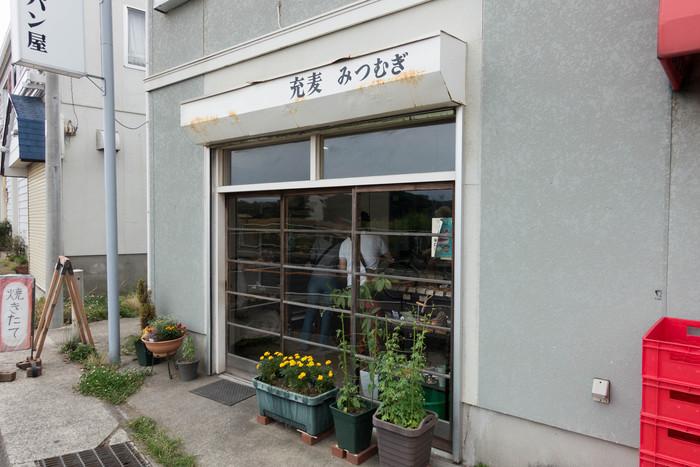 三浦で獲れた小麦で作られる、芳醇でおいしいと評判のパン屋さんがこちらの「充麦」です。麦が充ると書いて「充麦」。店主のこだわりが感じられます。