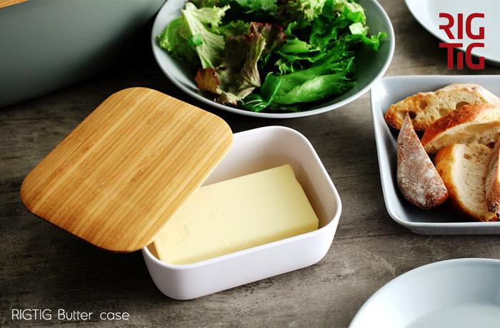 デンマークのキッチンウエアブランド「RIG-TIG(リグティグ)」のバターケース。本体は竹50%メラミン50%の汚れても清潔を保ちやすい素材を使用。市販のバターをそのまま入れて保存できるちょうど良さが魅力。