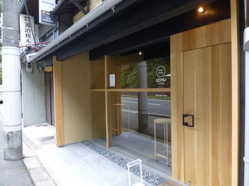 京阪電車の神宮丸太町駅から徒歩で5分程のところにある京長屋にあるのが「ウチュウ ワガシ 寺町店」です。一見、小さなお店のようにも見えますが、店内に入ってみると京長屋ならではの奥行きの長さに驚きます。