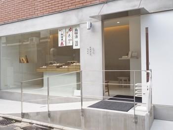 河原町駅から徒歩で4分程のところにあるのが「京あめクロッシェ」。コンクリートとガラスのスタイリッシュな外観が印象的なお店です。