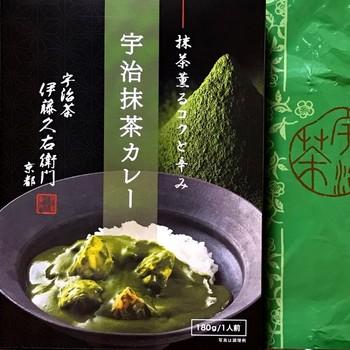 京都と言えば、宇治抹茶です!友人や家族の反応が怖くてお土産向きではないけれど、一度は味わってみたい「宇治抹茶カレー」。京都のお抹茶は飲み物だけでなく、スイーツだけでなく、グルメにも美味しく味わえるのかどうか?どんな味がするのか、自宅でゆっくり堪能してみてくださいね!