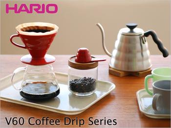 90年以上に渡り、耐熱ガラスを用いた生活雑貨を発表している「HARIO(ハリオ)」。海外でも人気のコーヒーアイテム「V60シリーズ」のご紹介です。