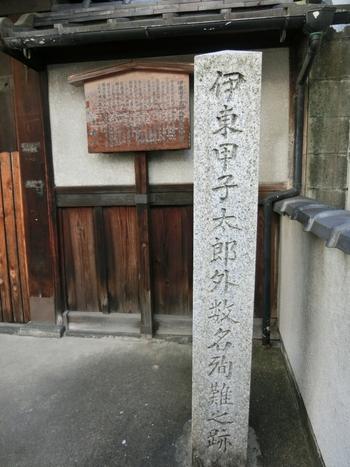 新選組の参謀だった伊東甲子太郎。局長の近藤勇と対立したことから、新選組を脱退し御陵衛士という組織を作りました。ですが、脱退した後も対立は深まりついには暗殺されてしまうのです。この事件が油小路の変です。その時に伊藤甲子太郎が亡くなったとされる場所がこの「本光寺」。伊東甲子太郎殉難の地として碑が建てられています。