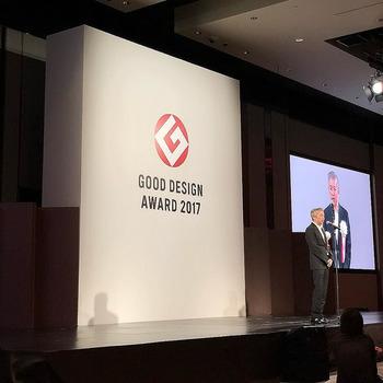 「グッドデザイン賞」とは、デザインによって私たちの暮らしや社会をよりよくしていくための活動のこと。製品、建築、ソフトウェア、システム、サービスなど、私たちを取りまくさまざまなものごとに贈られます。1957年の開始以来、シンボルマークの「Gマーク」とともに広く親しまれてきました。