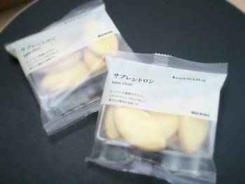 こちらの「サブレシトロン」は、サクッとしたサブレにレモンアイシングがかかった、おすすめのお菓子です。爽やかなレモン風味が夏にぴったり!