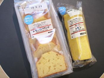 """無印良品の人気お菓子、パウンドとバウムにもレモン味が♪爽やかなレモン風味で、""""冷やしておいしい""""マークの通り、冷蔵庫でひんやりさせて食べても◎です。"""