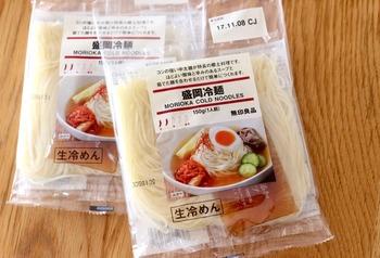 こちらも毎年人気の「盛岡冷麺」。コシの強い中太麺が特長の、盛岡の郷土料理です。ほどよい酸味と辛みのスープと、茹でた麺を合わせるだけだからとっても簡単!
